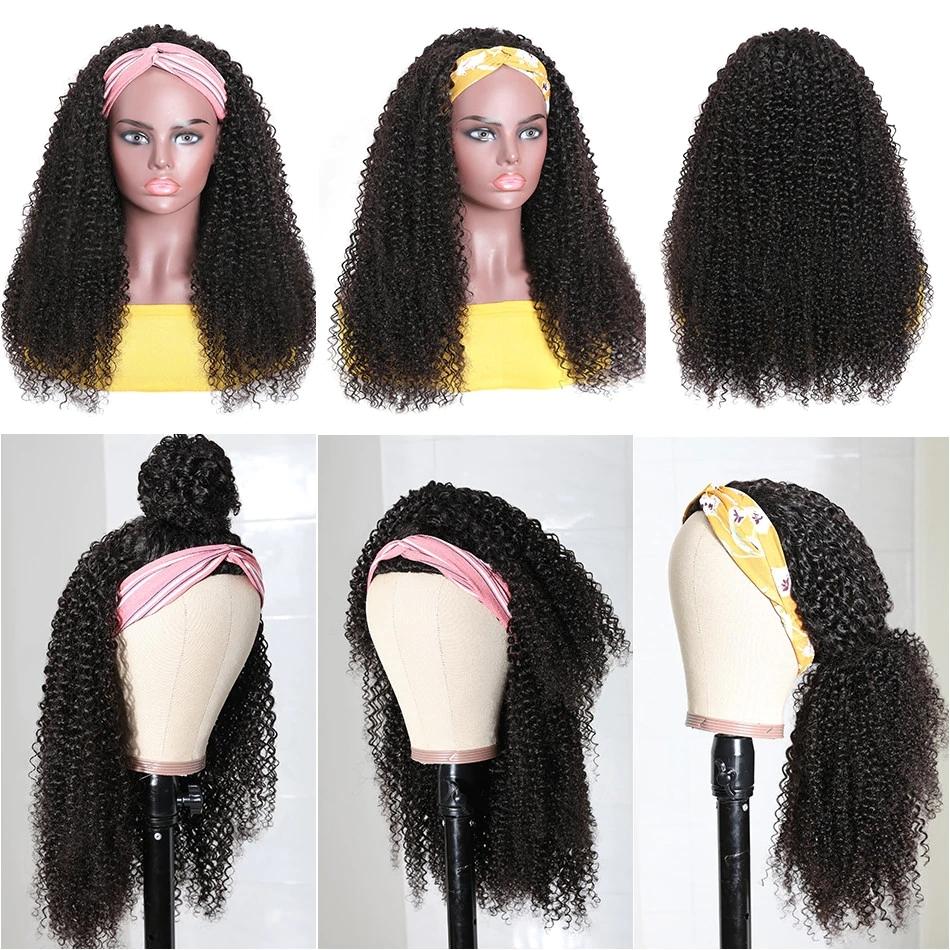 Kinky Curly Hair Half Wigs