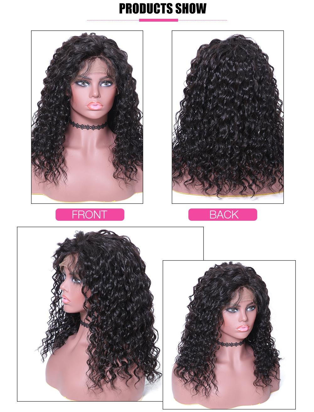 AfricanMall Medium Length Water Wave Lace Frontal Human Hair Wig
