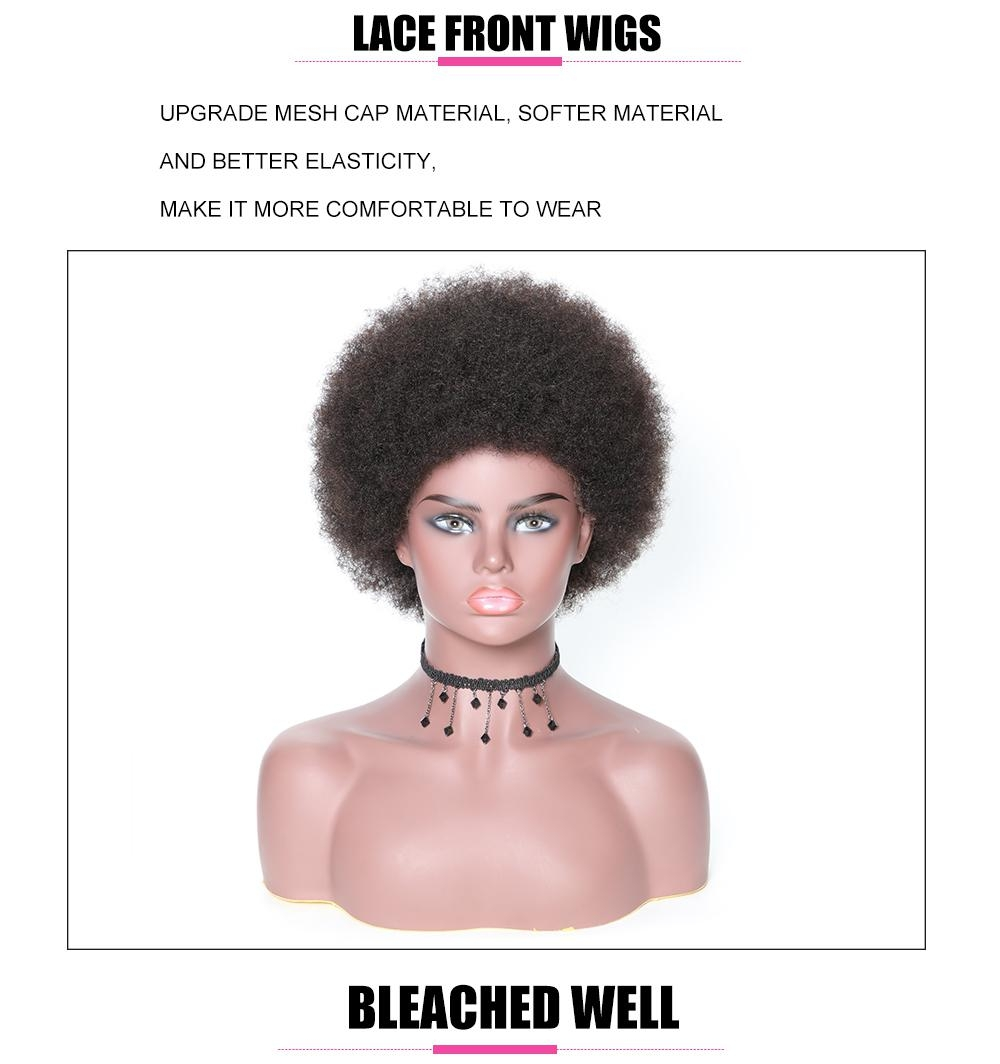 AfricanMall New Fashion Afro Kinky Curly Short Kinky Lace Wig 100% Human Hair