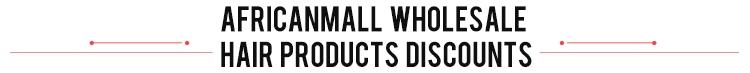 UNice Hair Customer Show and Wholesale Reward